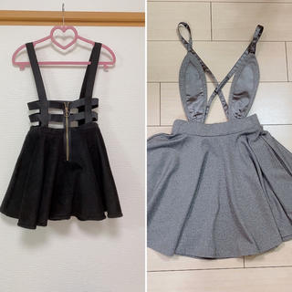 one spo - ワンスポ スカート セットアップ まとめ売り