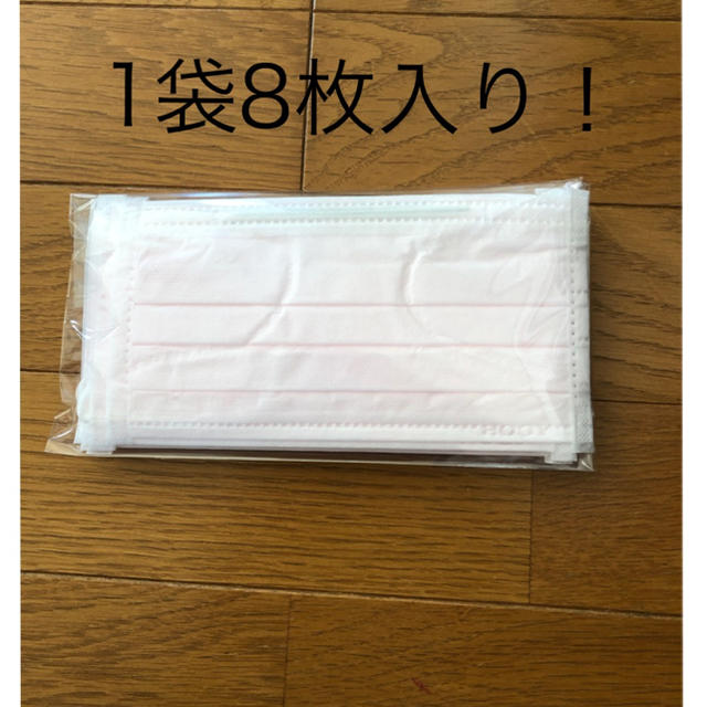 マスク で 肌荒れ / 使い捨てマスク☆の通販 by R★shop