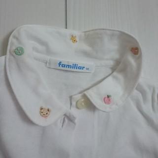 familiar - ファミリア 90
