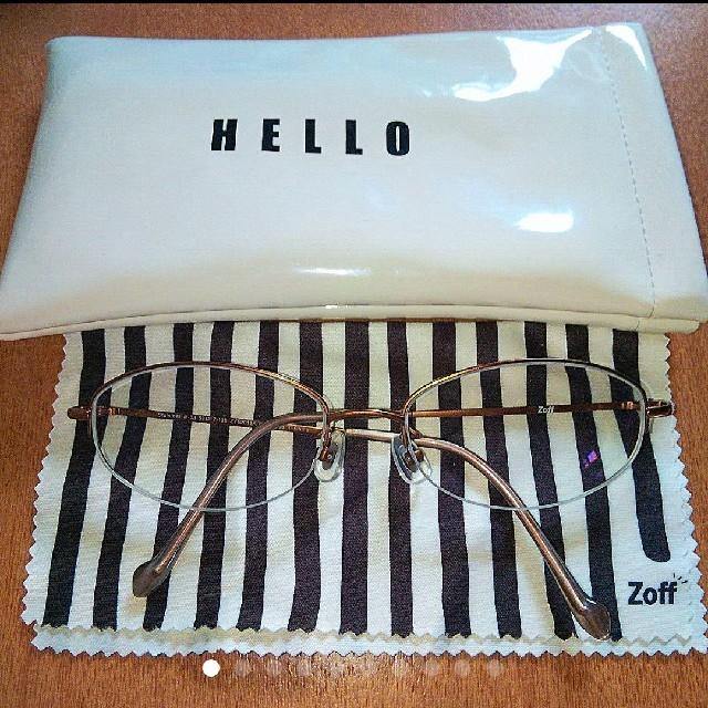Zoff(ゾフ)の最終価格【新品未使用】ゾフ スマートメガネ度入り レディースのファッション小物(サングラス/メガネ)の商品写真