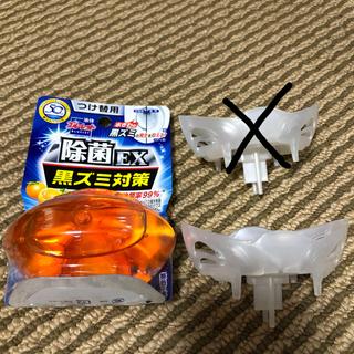 コバヤシセイヤク(小林製薬)のDaichi様専用 ブルーレット 詰め替え 除菌(日用品/生活雑貨)