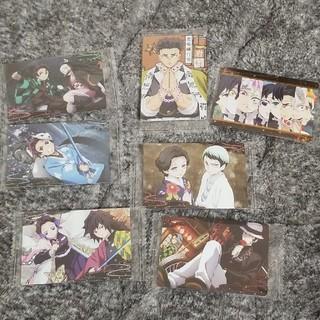 鬼滅の刃 ウエハース カード  7枚セット