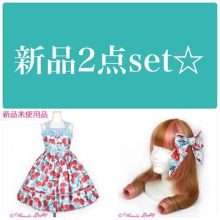 Angelic Pretty - Fresh Cherry 2点セット チェリー