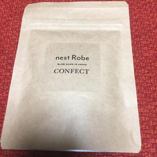 nest Robe - nestrobe ノベルティ 緑茶