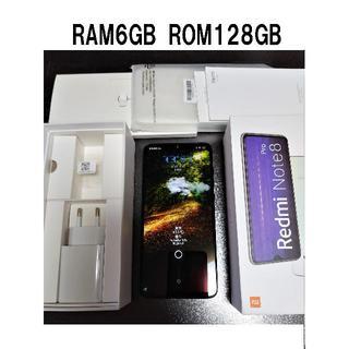 Xiaomi Redmi Note 8 pro 6GB 128GB@未使用に近い