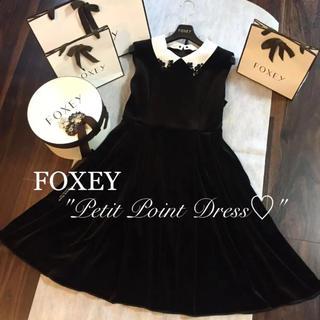 FOXEY - ♡試着のみ♡フォクシーベロアノアールPetit Point dress♡