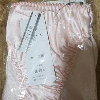 お買い得2枚セット⭐新品タグ付き♥️ピンク絹100%♥️ショーツ Mサイズ