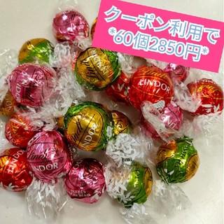 Lindt - 3種60個リンツリンドールチョコレート