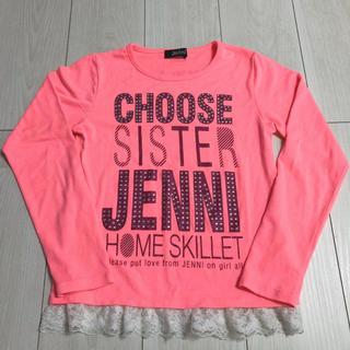ジェニィ(JENNI)の【JENNI 140 蛍光ピンク ロンT 長袖 レース】(Tシャツ/カットソー)