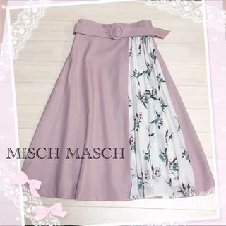 MISCH MASCH - ミッシュマッシュスカート
