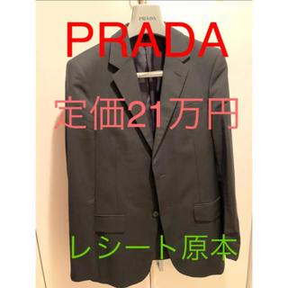 プラダ(PRADA)のPRADA プラダ スーツ  セットアップ ブラック 定価21万円(セットアップ)
