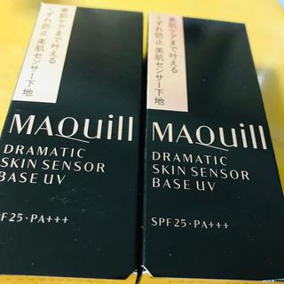 MAQuillAGE - 資生堂 マキアージュ ドラマティックスキンセンサーベース 2こセット