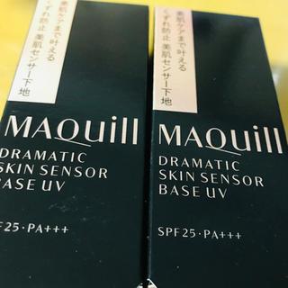 MAQuillAGE - 2つセット♡マキアージュ ドラマティックスキンセンサーベース