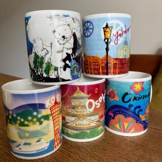 Starbucks Coffee - 新品未使用スターバックス 廃盤ご当地マグカップ