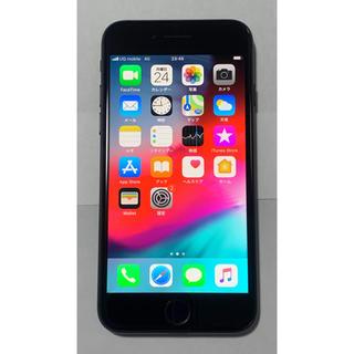 【美品】iPhone7 32GB ブラック SIMフリー 利用制限◯