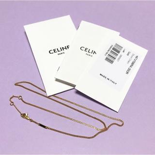 celine - 新品《CELINE》セパラブル ショートチェーン