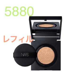 NARS - 新品★  NARS  クッションファンデーション  5880  レフィル