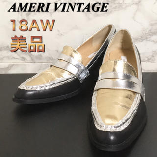 Ameri VINTAGE - 【美品】【18AW】AMERI 「POINTED COIN LOAFER」