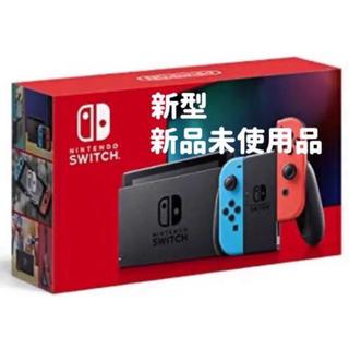 Nintendo Switch - 本日まで!新品未使用 ニンテンドースイッチ 本体
