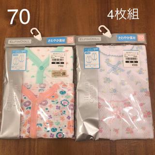 西松屋 - 新品 前開き ロンパース  肌着 インナー シャツ 70 女の子