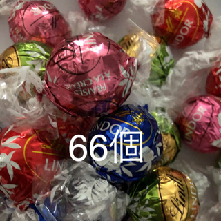 Lindt - リンドール 66個