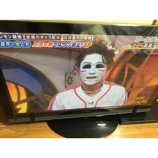 日立 - プラズマテレビ P42-HP05 HITACHI  Wooo1000円値下げ⭐️