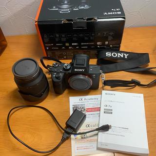 SONY - Sony a7lll