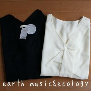 アースミュージックアンドエコロジー(earth music & ecology)の☆新品未使用☆earth music&ecology トップス2点セット(アンサンブル)