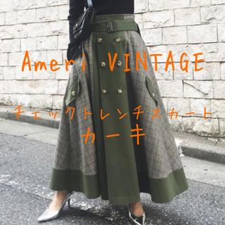 Ameri VINTAGE - Ameri VINTAGE チェックトレンチスカート カーキ アメリヴィンテージ