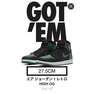 NIKE - 27.5 SNKRS Nike Air Jordan 1 Retro High