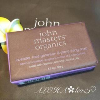 ジョンマスターオーガニック(John Masters Organics)のジョンマスター♡ラベンダー ローズゼラニウム &イランイランソープ(ボディソープ/石鹸)