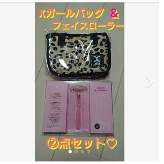 エックスガール(X-girl)のmini  GLOW 付録 X-girl バッグ & フェイスローラー②点セット(ポーチ)