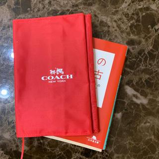 コーチ(COACH)のブックカバー 手帳カバー コーチ(ブックカバー)