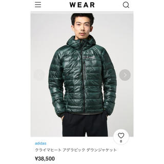アディダス(adidas)のadidas terrex(登山用品)