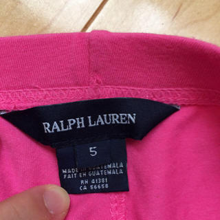 ラルフローレン(Ralph Lauren)のラルフローレン レギンス (レギンス/スパッツ)