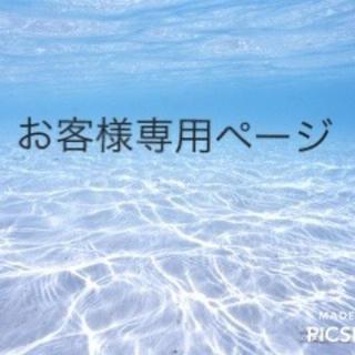 みさちゃん(リング(指輪))