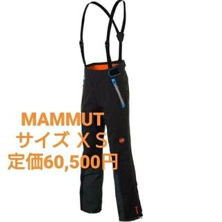 マムート(Mammut)の【新品】MAMMUT エイスフェルドパンツ(登山用品)