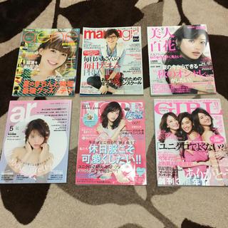 ユニクロ(UNIQLO)の2冊400円 美人百花 ママガールなど(ファッション)
