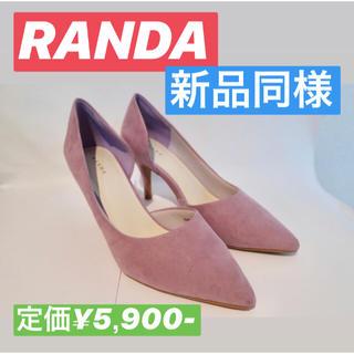 ランダ(RANDA)の【新品同様】RANDA サイドオープンパンプス パープル(ハイヒール/パンプス)