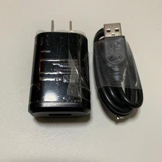 エレコム(ELECOM)のELECOM usb充電器 ケーブル USB Type-B(バッテリー/充電器)