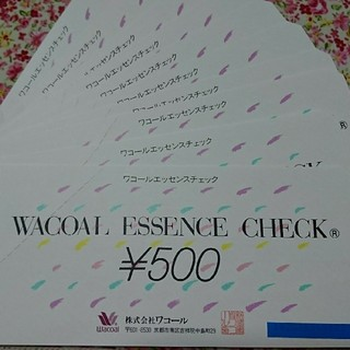 ワコール(Wacoal)のワコール 500円券4枚セット(ショッピング)