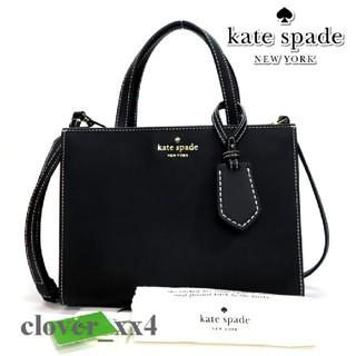 ケイトスペードニューヨーク(kate spade new york)のケイトスペードショルダーバッグ 美品 ブラック サム kate spade(ショルダーバッグ)