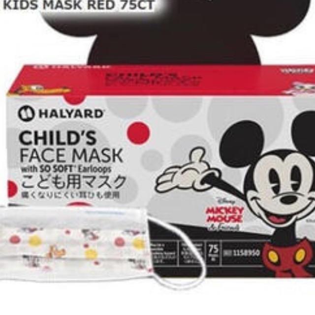 サージカル マスク 日本 製 / 子供用マスク 15枚 困っている方に。の通販 by もこ0210's shop