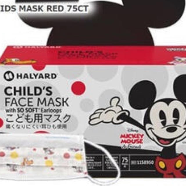 ウレタンマスク洗う / 子供用のマスク 15枚 困っている方へ。の通販 by もこ0210's shop