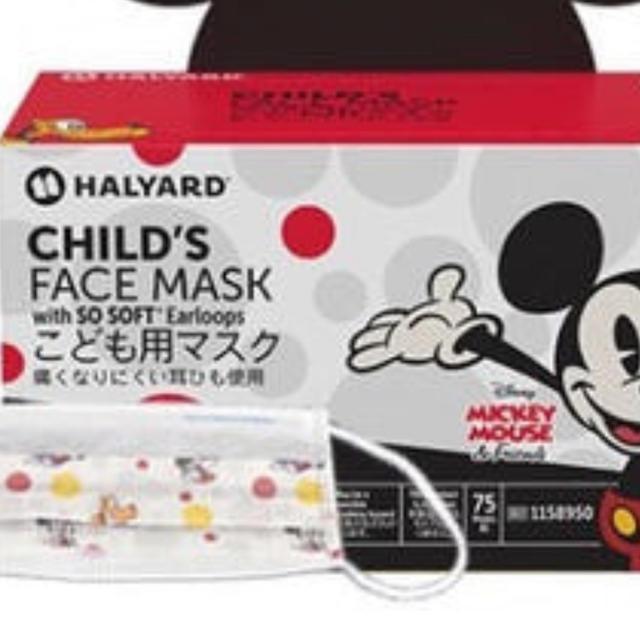 マスク情報サイト 、 子供用マスク 15枚 の通販 by もこ0210's shop