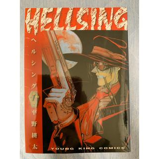 HELLSING ヘルシング 1〜8巻(少年漫画)