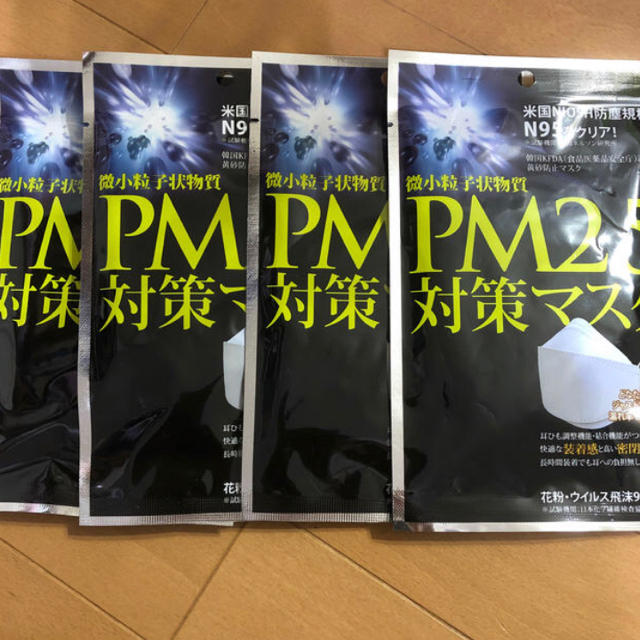 bmc フィット マスク 通販 100枚 、 N95 マスク 個包装 計4枚 の通販 by AZ shop