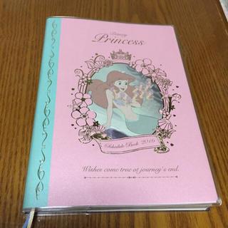 ディズニー(Disney)のスケジュール帳 ディズニープリンセス(その他)