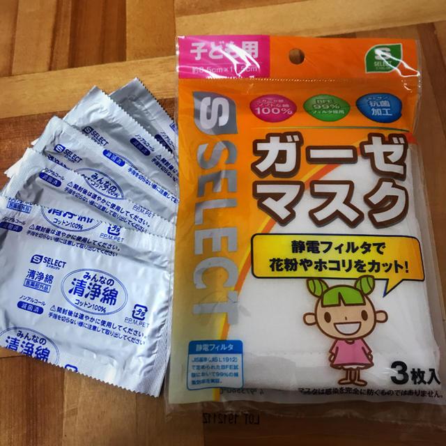 シリコン マスク キャンドゥ / 新品未開封 ガーゼマスク +清浄綿の通販 by gumily's SHOP