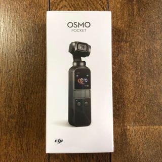 DJI Osmo Pocket 未開封新品(ビデオカメラ)